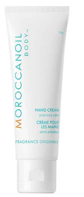 WhatsApp Image 2019 11 08 at 10.23.31 4 - MOROCCANOIL HOLIDAY BEAUTY VAULT