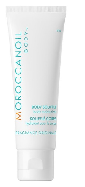 WhatsApp Image 2019 11 08 at 10.23.32 - MOROCCANOIL HOLIDAY BEAUTY VAULT